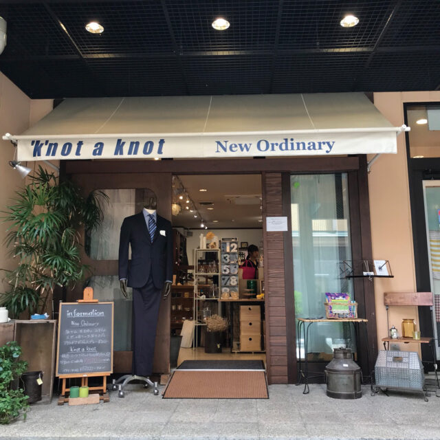 New Ordinary