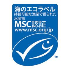 MSC認証(海のエコラベル)
